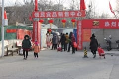 1-Market-Entrance