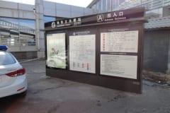 2-Subway-Map