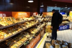 a5-Bread